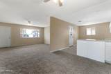 1510 Lawther Drive - Photo 12