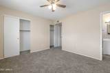 1510 Lawther Drive - Photo 15