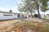 1510 Lawther Drive - Photo 23