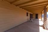 8249 Desert Trail - Photo 3