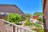 5407 Lonesome Trail - Photo 28