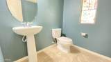 2308 Valley View Drive - Photo 9