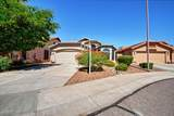 21642 44TH Place - Photo 1