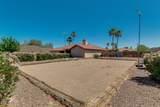 5236 Saguaro Park Lane - Photo 54