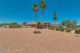 5236 Saguaro Park Lane - Photo 8