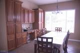 2294 Beverly Place - Photo 20