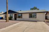 4062 Aster Drive - Photo 3