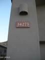 14273 Cheryl Drive - Photo 3