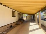 3828 Inca Dove Place - Photo 4
