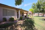 9753 Tranquility Way - Photo 25