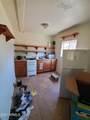 5, 5A Cochise Row - Photo 16