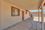 1016 Desert Lane - Photo 17
