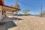 1016 Desert Lane - Photo 18