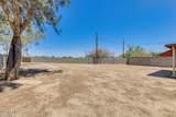 1016 Desert Lane - Photo 21