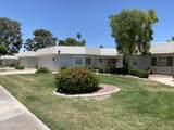 10234 Pineaire Drive - Photo 1