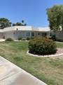 10234 Pineaire Drive - Photo 30