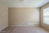 7601 Indian Bend Road - Photo 12