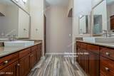 7601 Indian Bend Road - Photo 17