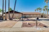 1167 Cordova Avenue - Photo 1