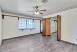 1167 Cordova Avenue - Photo 15