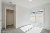 2834 49TH Place - Photo 18