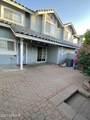 860 Mcqueen Road - Photo 23