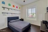 10222 Bergeron Avenue - Photo 22