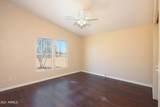 33967 Solano Avenue - Photo 64