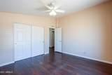 33967 Solano Avenue - Photo 65