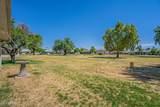 14835 Boswell Boulevard - Photo 50