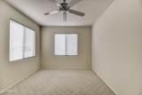 15151 Frank Lloyd Wright Boulevard - Photo 15