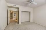 15151 Frank Lloyd Wright Boulevard - Photo 17