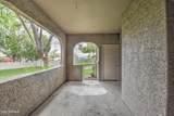 15151 Frank Lloyd Wright Boulevard - Photo 19