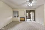 15151 Frank Lloyd Wright Boulevard - Photo 2