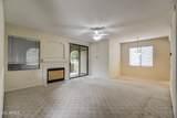 15151 Frank Lloyd Wright Boulevard - Photo 3