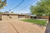 4228 45th Place - Photo 17