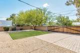 4228 45th Place - Photo 18