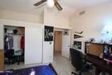 10100 89TH Avenue - Photo 14