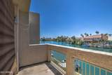 1442 Coral Reef Drive - Photo 3