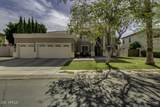 608 Acacia Drive - Photo 1