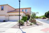 8859 Dahlia Drive - Photo 4