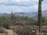 17340 Pinnacle Vista Drive - Photo 1