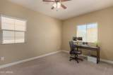 1367 Country Club Drive - Photo 13