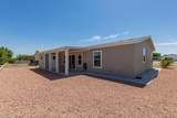 40547 Wedge Drive - Photo 27