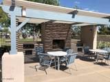 40547 Wedge Drive - Photo 34