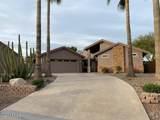 17404 Santa Rosa Lane - Photo 1