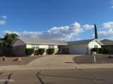 4496 Citadel Drive - Photo 1