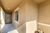 4020 Ghost Hollow Avenue - Photo 4