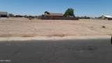 10477 Carousel Drive - Photo 2