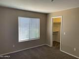 2025 Campbell Avenue - Photo 24